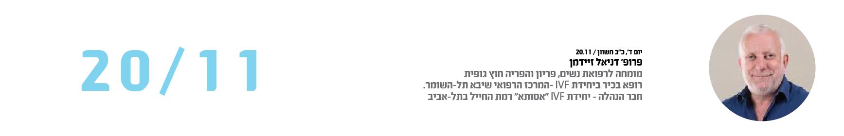באנרים לאתר-04