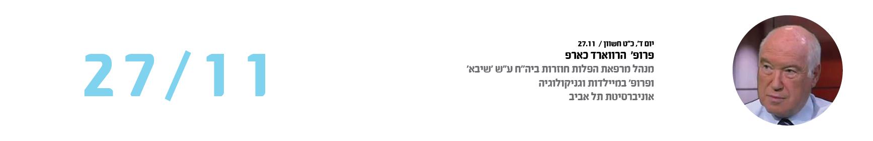 באנרים לאתר-11