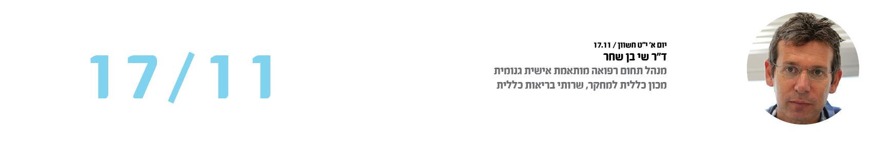 באנרים לאתר-14