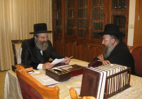 """הרב יעקב אייכלר בדיון הלכתי אצל כ""""ק אדמו""""ר מסאדיגורה"""