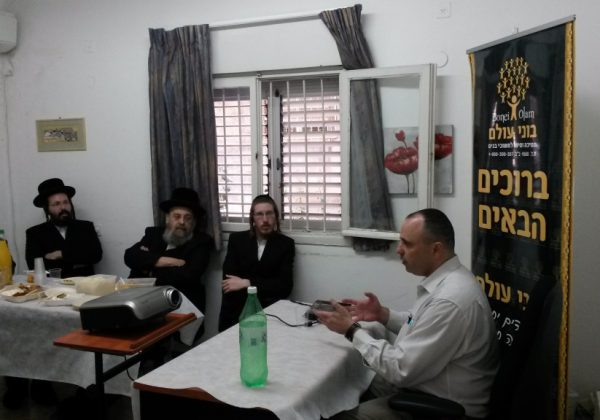 """ישיבת יועצים עם ד""""ר ישראל הנדלר וד""""ר בועז וייס"""