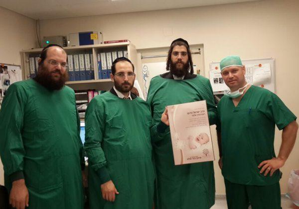 """ראש עיריית אלעד הרב ישראל פרוש בביקור במחלקת פוריות בביה""""ח אסותא"""