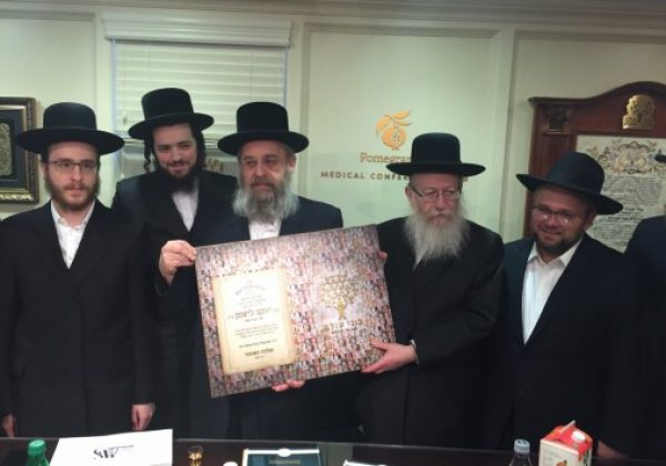 """השר הרב יעקב ליצמן מבקר במשרדי בוני עולם בארה""""ב"""