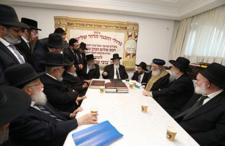 כינוס היסטורי במעונו של נשיא מועצת חכמי התורה שליט״א לטובת ארגון ״בוני עולם״