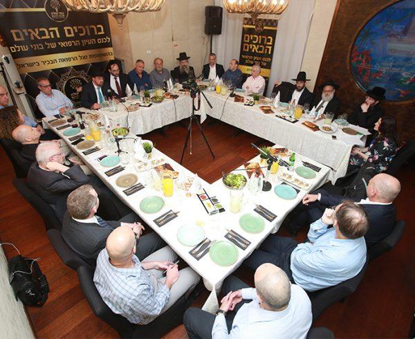 הסגל הרפואי הבכיר בישראל בכנס העיון הרפואי של 'בוני עולם'