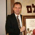 פרופ' יובל ירון – מרכז רפואי תל אביב
